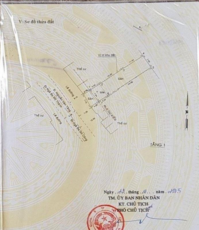 Ảnh của Quận 9, đất mặt tiền, nguyễn văn tăng, dt 214m2, chỉ 25.5 tỷ